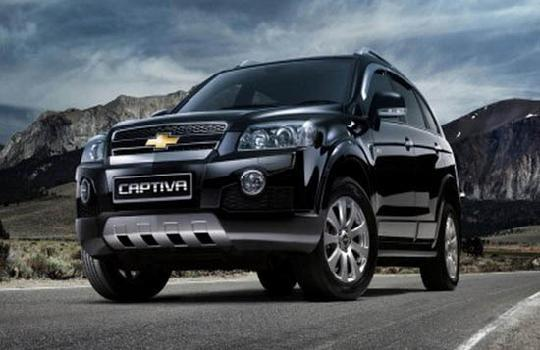 chevrolet captiva 2015 chega com poucas mudan as no mercado carro bonito. Black Bedroom Furniture Sets. Home Design Ideas
